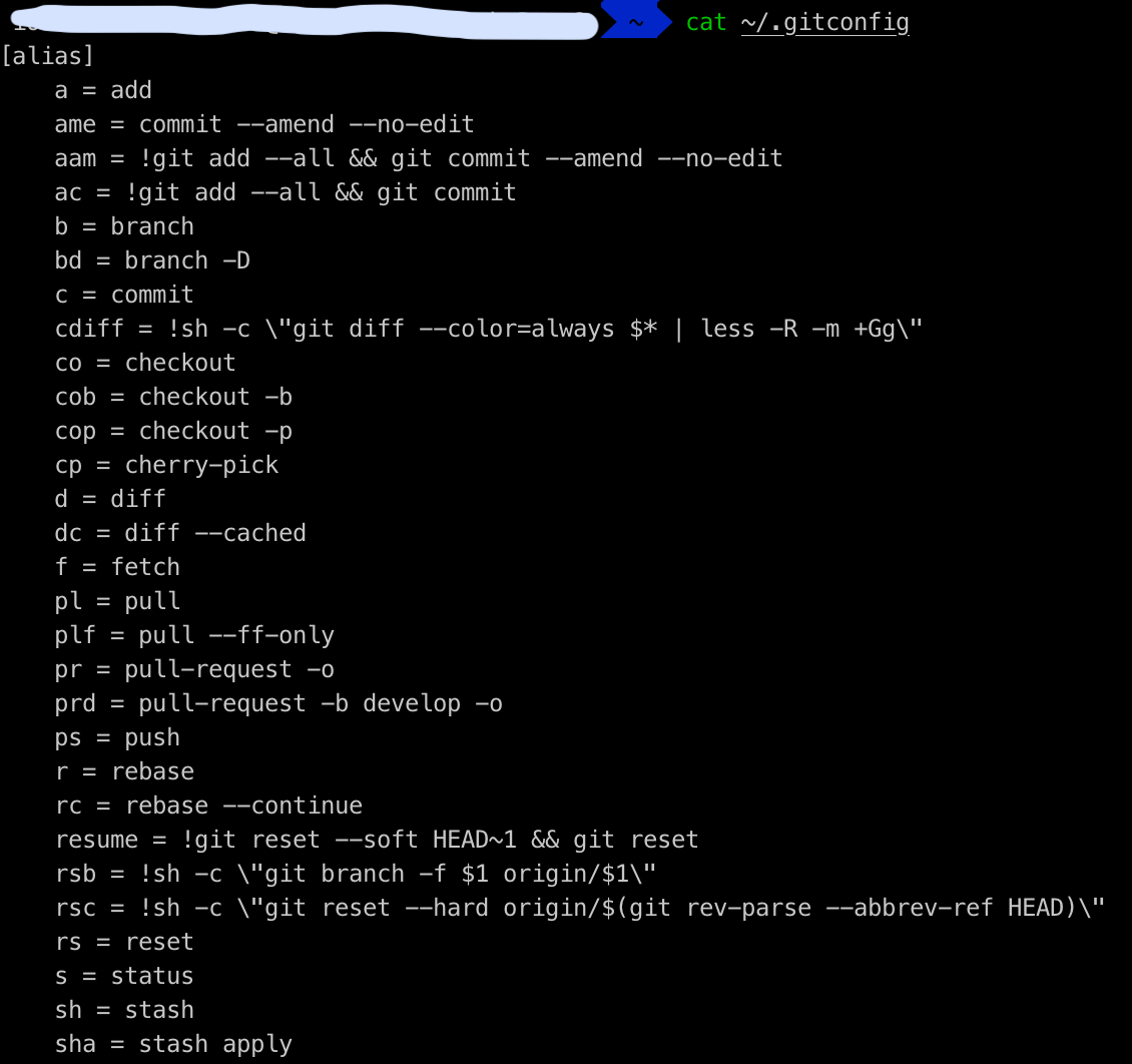 Git Config aliases screenshot