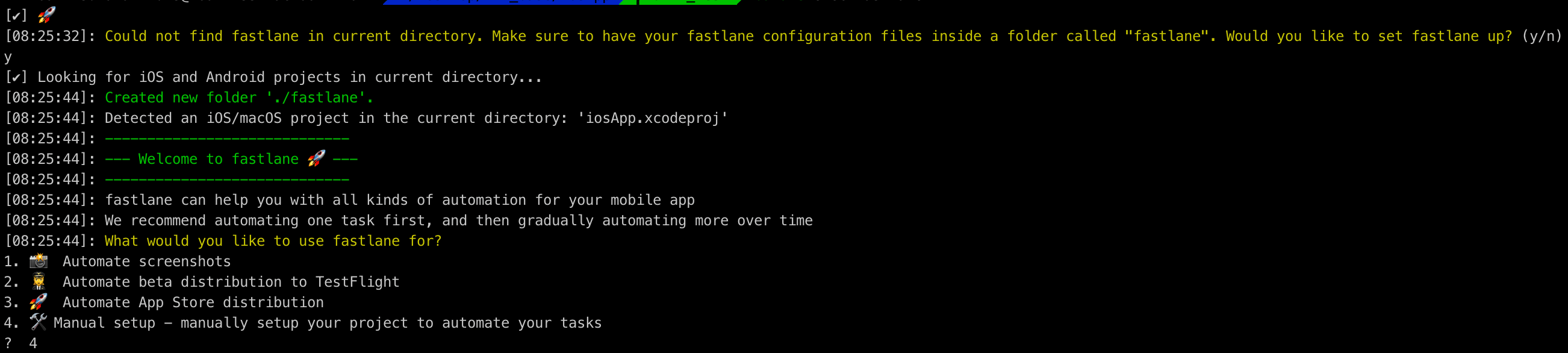 fastlane setup screenshot